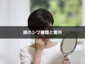 kaonosiwasyuruitokasyo